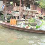 River Kwai Gay Paradies Pattaya